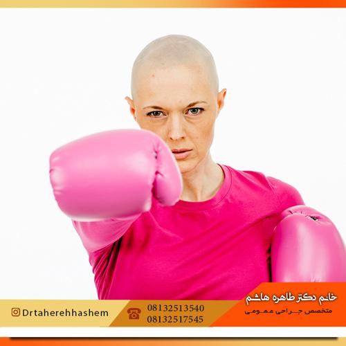 ورزش و درمان سرطان